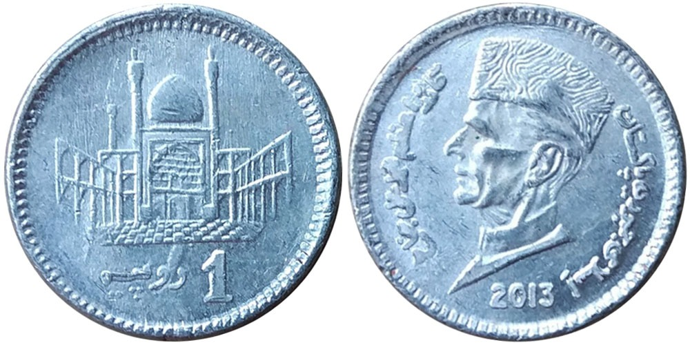 1 рупия 2013 Пакистан