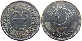 25 пайс 1987 Пакистан