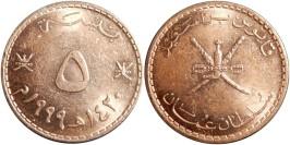 5 байз 1999 Оман