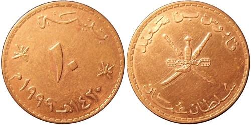 10 байз 1999 Оман