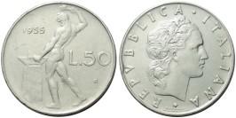50 лир 1955 Италия