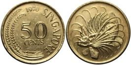 50 центов 1970 Сингапур