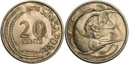 20 центов 1976 Сингапур