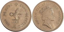 1 доллар 1987 Гонконг