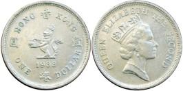 1 доллар 1988 Гонконг