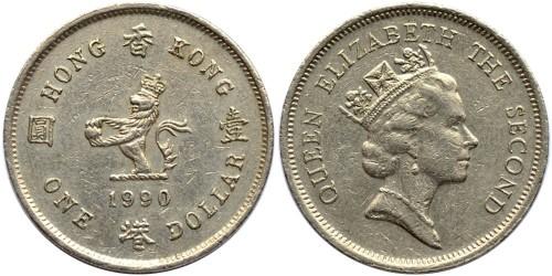 1 доллар 1990 Гонконг