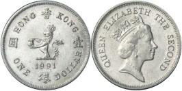 1 доллар 1991 Гонконг