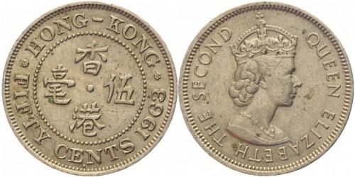 50 центов 1963 Гонконг