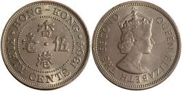 50 центов 1964 Гонконг