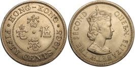50 центов 1965 Гонконг