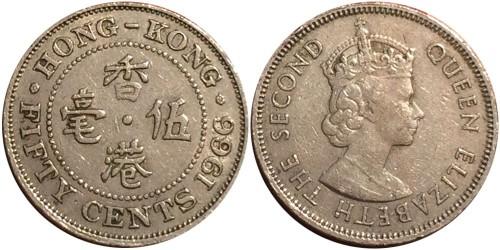 50 центов 1966 Гонконг