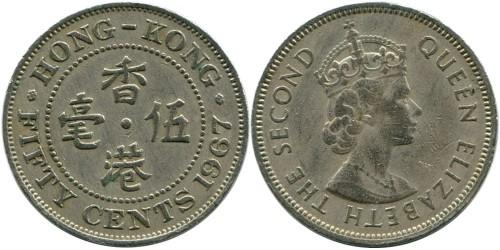50 центов 1967 Гонконг