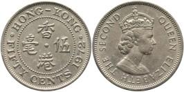 50 центов 1972 Гонконг