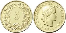 5 раппен 1981 Швейцария