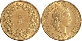 5 раппен 1985 Швейцария
