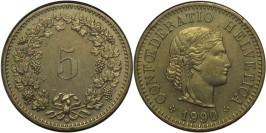 5 раппен 1990 Швейцария