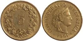 5 раппен 1991 Швейцария