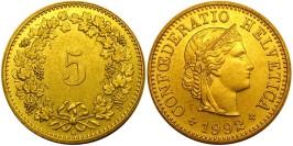 5 раппен 1992 Швейцария