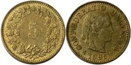 5 раппен 1995 Швейцария