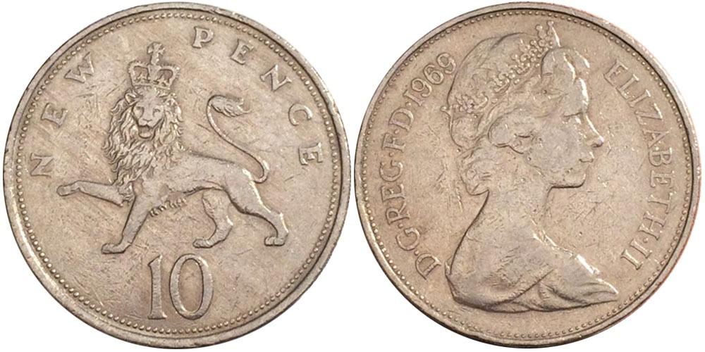 10 новых пенсов 1969 Великобритания