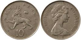 10 новых пенсов 1974 Великобритания