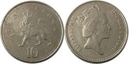 10 пенсов 1997 Великобритания
