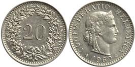 20 раппен 1962 Швейцария