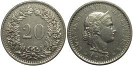 20 раппен 1975 Швейцария