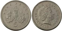 5 пенсов 1998 Великобритания