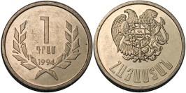 1 драм 1994 Армения UNC