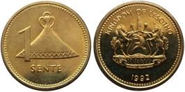 1 сенте 1992 Лесото — Сталь с латунным покрытием — магнетик