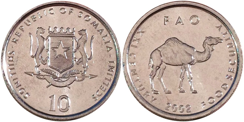 10 шиллингов 2002 Сомали