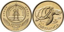 1 эскудо 1994 Кабо-Верде — черепаха UNC