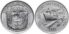 1 сентесимо 2000 Панама — ФАО — Продовольственная безопасность