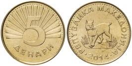 5 денаров 2014 Македония — Обыкновенная рысь UNC