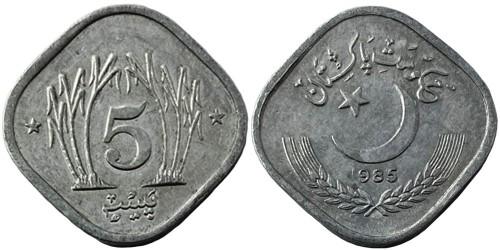 5 пайс 1985 Пакистан