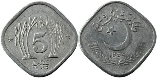 5 пайс 1994 Пакистан