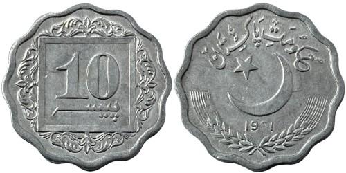10 пайс 1991 Пакистан