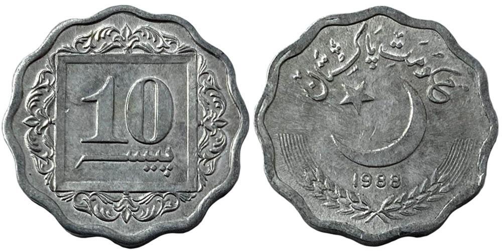 10 пайс 1988 Пакистан