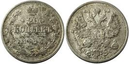 20 копеек 1914 Царская Россия — СПБ ВС — серебро № 3