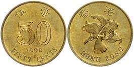 50 центов 1998 Гонконг