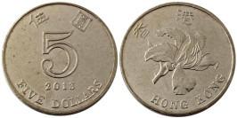 5 долларов 2013 Гонконг