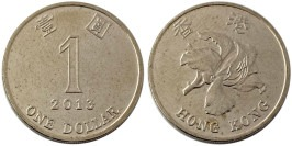 1 доллар 2013 Гонконг