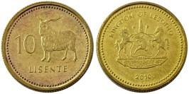 10 лисенте 2010 Лесото