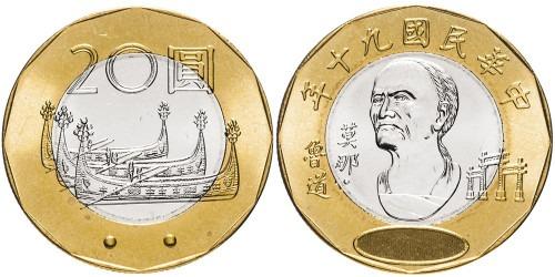 20 долларов 2001 Тайвань UNC