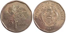 5 рупий 1997 Сейшельские острова