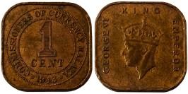 1 цент 1943 — Малайя №1