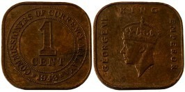 1 цент 1943 — Малайя №5