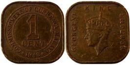 1 цент 1943 — Малайя №8
