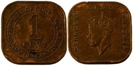 1 цент 1943 — Малайя №9